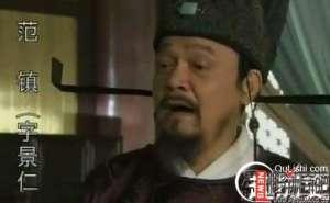【图】揭秘范镇能步入仕途全靠欧阳修岳父的赏识