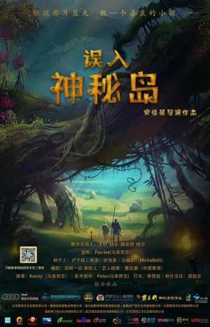 《皇朝纵横传奇》剧组携手湖北电视台在武汉进行演员甄选